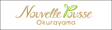 Nouvelle Pousse Okurayama